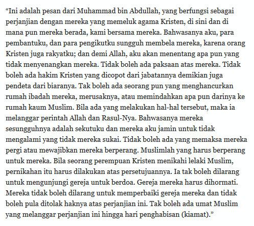 Janji Nabi Muhammad