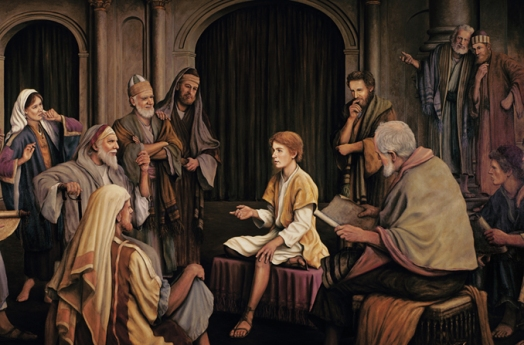 Yesus bait allah1
